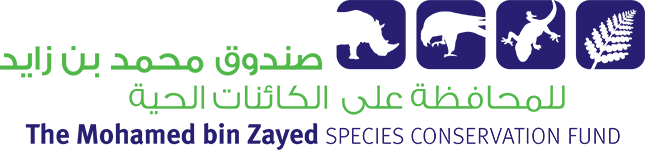 The Mohamed bin Zayed Species Conservation Fund_Logo